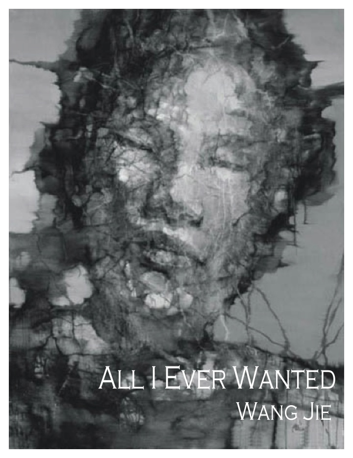 01All I Ever Wanted_PnoVc_cover.psf