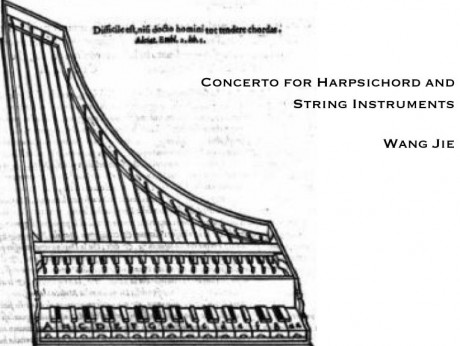 01Concerto for Harpsichord_Cover.psf