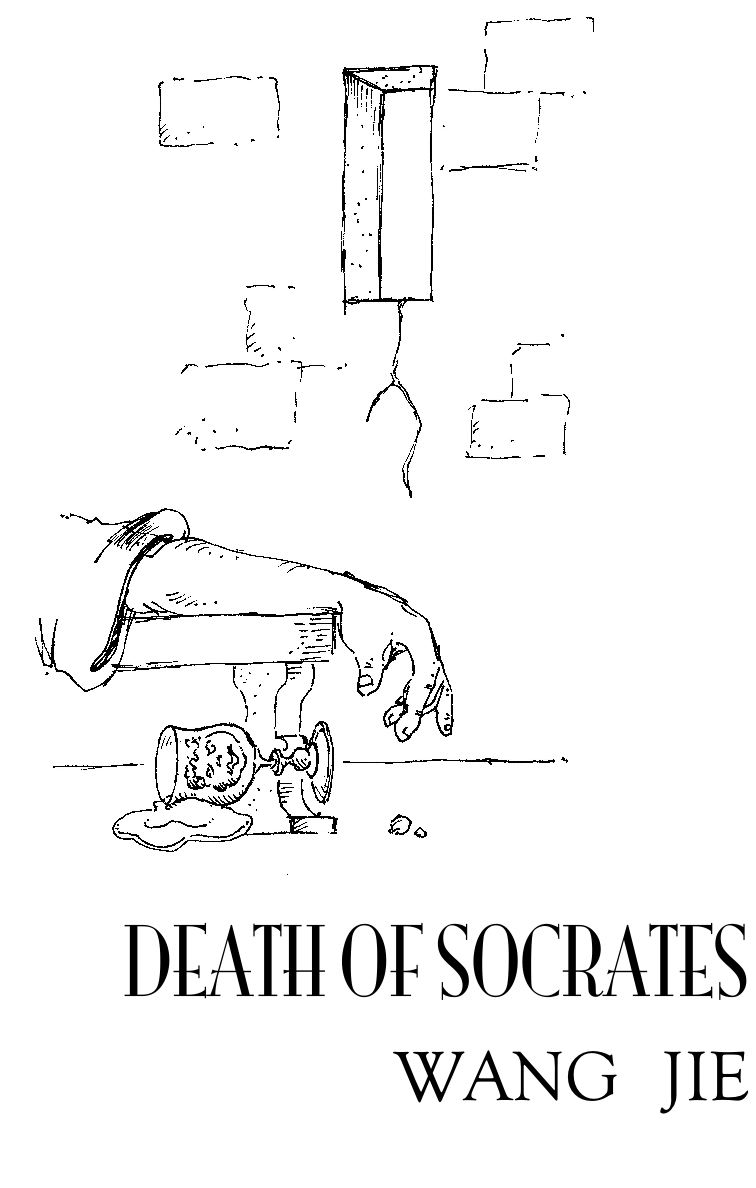 01Death of Socrates Cover.psf