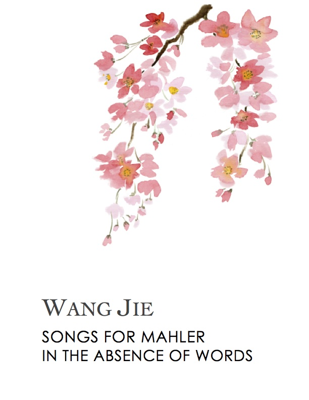 01Songs4Mahler_Cover