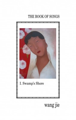 01SwampShore_cover.psf