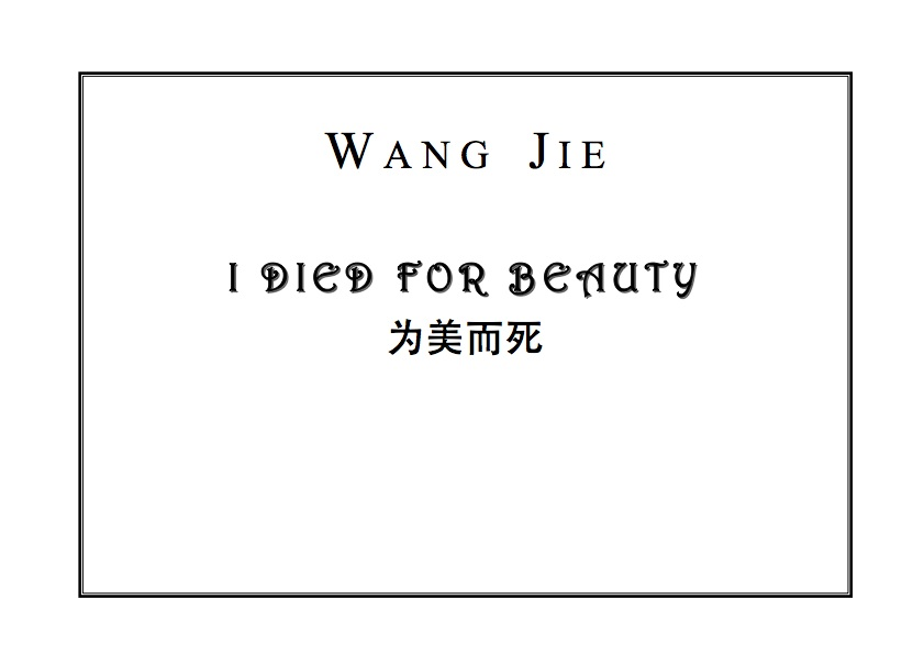 I died for beauty_cover page