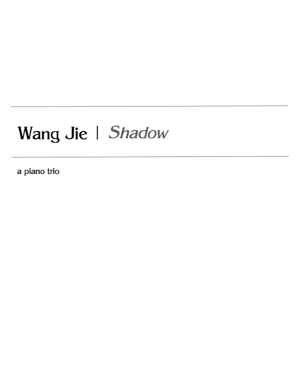 Shadow_cover1.psf